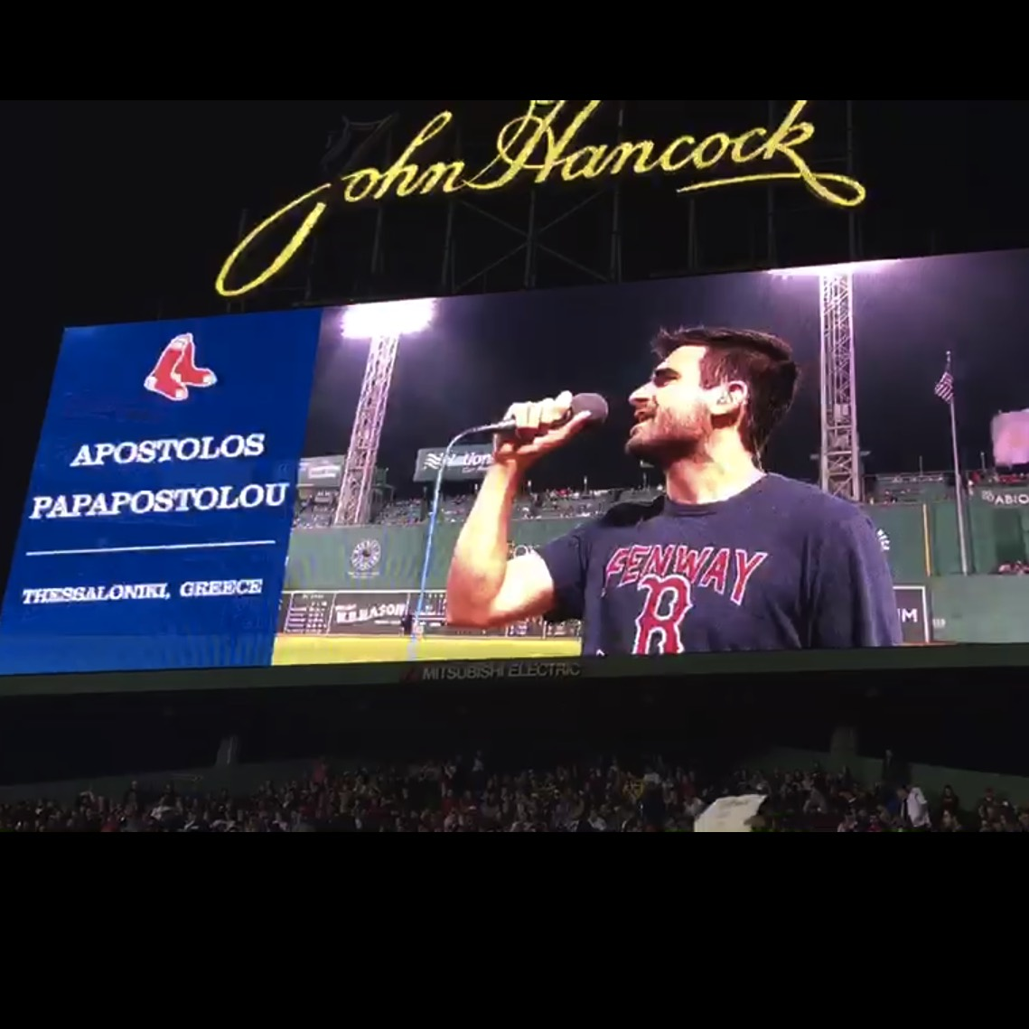 Fenway Stadium Performance