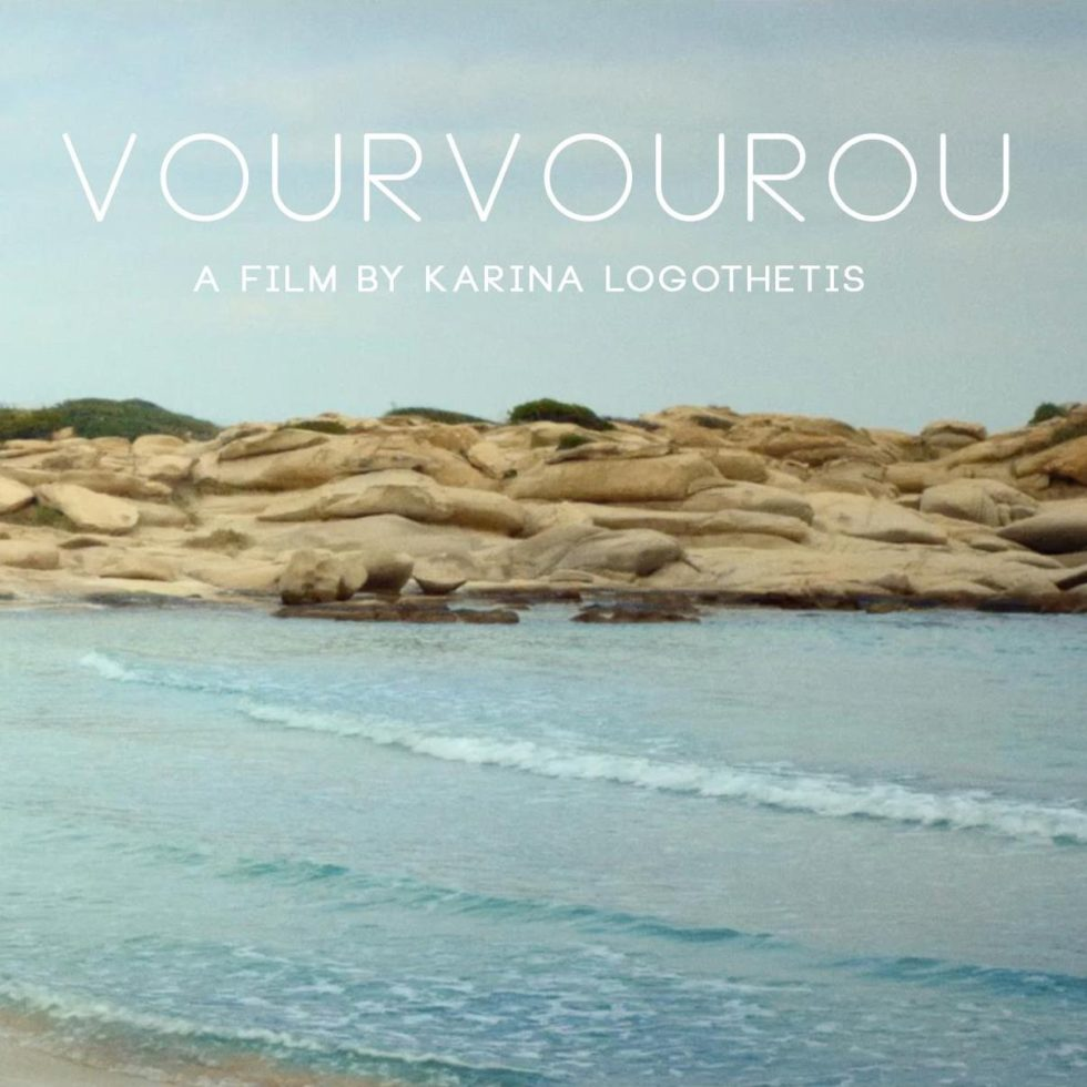 Vourvourou Short Film